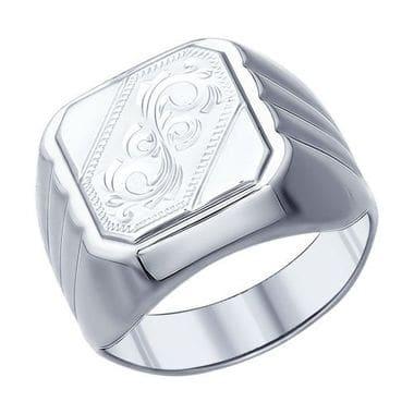 Серебряная печатка с гравировкой арт. 94011507