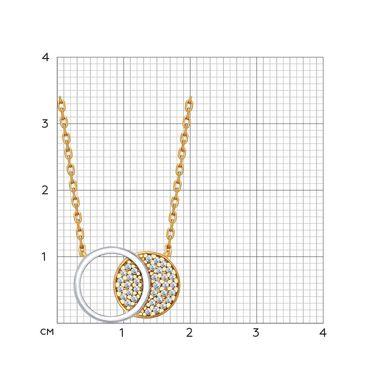 Колье из золочёного серебра с фианитами арт. 93070009