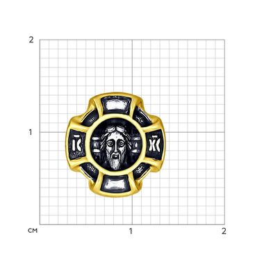Иконка «Спас нерукотворный» арт. 95030135