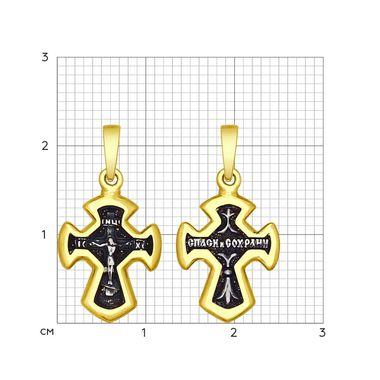 Крест из золочёного серебра арт. 95120073