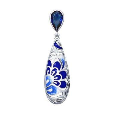 Подвеска из серебра с синим фианитом арт. 94031969