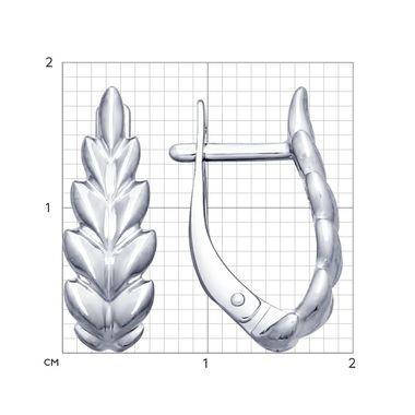 Серьги из серебра «Колос» арт. 94022690