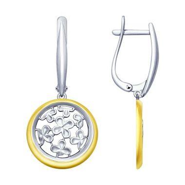 Серьги из серебра с золочением арт. 94022844