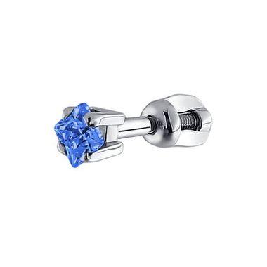 Серьги одиночные из серебра с голубым фианитом арт. 94170005