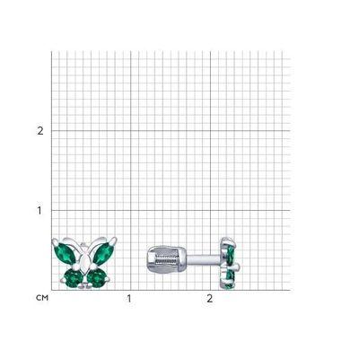 Серебряные серьги-пусеты «Бабочка» с зелеными фианитами арт. 94020537